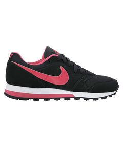 """Girls Sneaker """"MD Runner 2"""""""