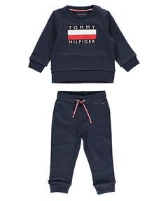 Baby Jogginganzug