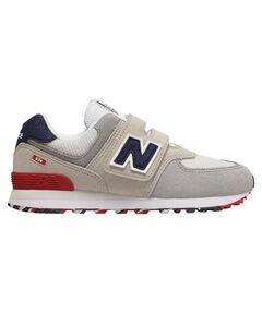 """Kinder Sneaker """"YV574MUJD"""""""