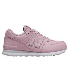 "Kinder Sneaker ""PC574"""
