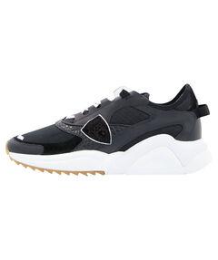 """Herren Sneaker """"Eze Runner"""""""