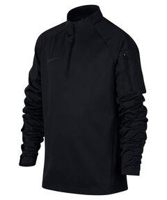 "Jungen Fußball Trainingsshirt ""Nike Shield Squad Drill Shirt"" Langarm"