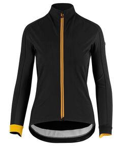 """Damen Radsport-Jacke """"Habu Jacket Laalalai"""""""
