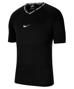 "Herren Trainingsshirt ""Nike Air"""
