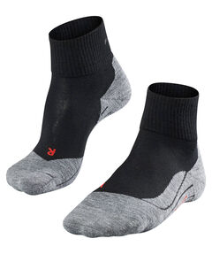 "Damen Trekking-Socken ""Short"""