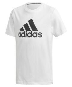 Jungen Fitness-Shirt Kurzarm