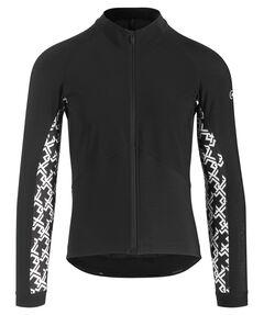 """Herren Radtrikot """"Mille GT jacket spring/fall"""""""