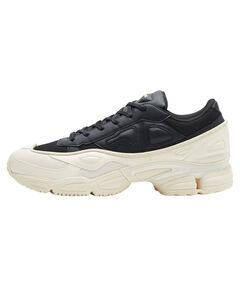 """Herren Sneaker """"RS Ozweego"""""""