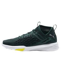 """Herren Fitness-Schuhe """"Mantra"""""""