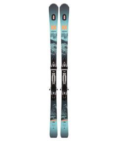 """Skier """"Deacon 74 RMotion 20/21"""""""