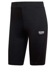 "Damen Shorts ""R.Y.V. Radlerhose"""