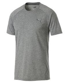 "Herren T-Shirt ""Evostripe Move Tee"" Slim Fit"