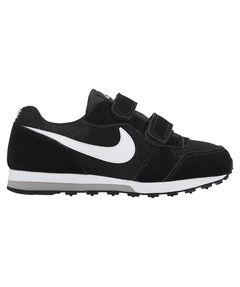 """Jungen Sneaker """"MD Runner 2"""""""