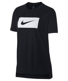 """Damen Trainingsshirt """"Women's T-Shirt"""" Kurzarm"""