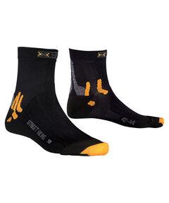 """Radsportstrümpfe """"Street Biking Socks"""""""