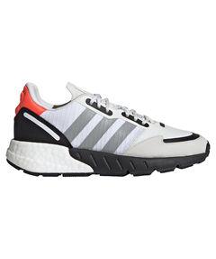 """Kinder Sneaker """"ZX 1k Boost"""