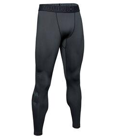 "Herren Tights ""CG Armour Legging Novelty"""