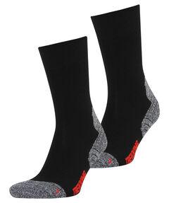 """Wandersocken """"130 Trekking Socke"""" Doppelpack"""