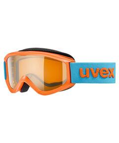 Kinder Skibrille / Snowboardbrille Speedy Pro