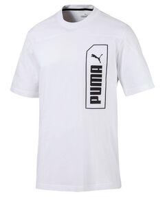 "Herren T-Shirt ""NU-Tility"""