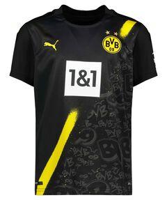 """Kinder Trikot """"Borussia Dortmund Auswärtstrikot 20/21"""""""
