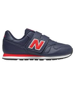 """Kinder Sneaker """"YV373ENO"""""""