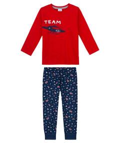 Jungen Pyjama zweiteilig lang