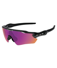 "Sportbrille / Sonnenbrille ""Radar EV Path"" polished black / prizm trail"