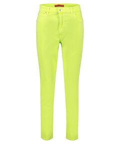 """Damen Jeans """"Gerena"""" Skinny Fit"""