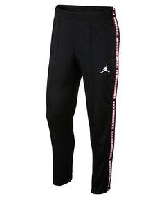 "Herren Basketball Trainingshose ""Air Jordan"""