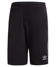 """Herren Shorts """"3-Streifen"""""""