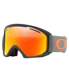"""Kinder Skibrille """"O Frame 2.0 XL Forged Iron Brush"""""""