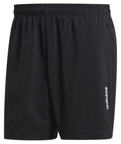 Herren Fitness-Shorts