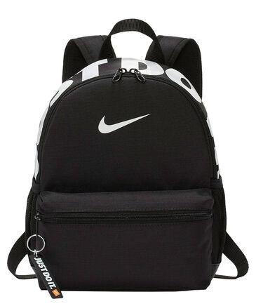 """Nike - Kinder Rucksack """"Brasilia JDI"""""""