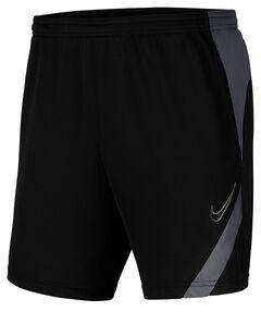 "Herren Trainingsshorts ""Nike Dri-FIT Academy"""