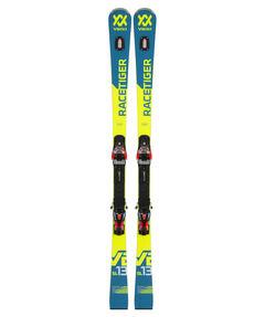 """Skier """"Racetiger SL"""""""