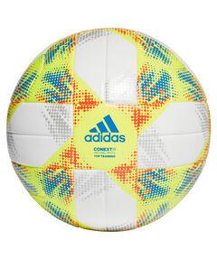"""Fußball-Trainingsball """"Conext 19"""""""