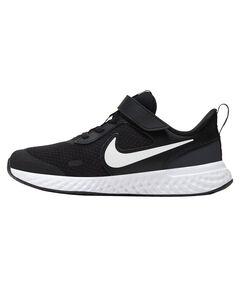 """Jungen Laufschuhe """"Nike Revolution 5"""""""