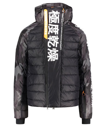 "Superdry - Herren Skijacke ""Japan Edition"""