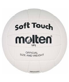 """Hallen Volleyball """"Soft Touch"""" Größe 5"""