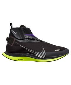 "Herren Laufschuhe ""Zoom Pegasus Turbo Shield"""