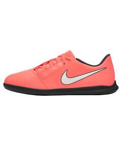"Kinder Fußballschuhe Halle ""Nike Jr. PhantomVNM Club IC Little"""