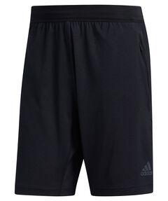 "Herren Fitness-Shorts ""Heat.Ready"""