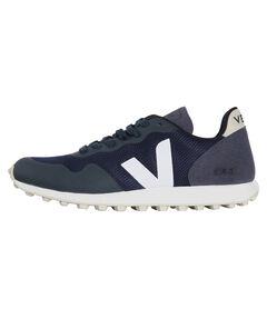"Herren Sneaker ""SDU RT Nautico"""