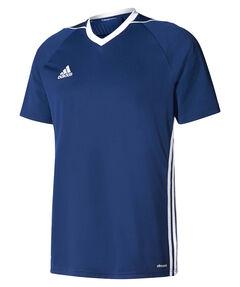 "Kinder Fußballshirt / Trikot ""Tiro 17 Jersey"""