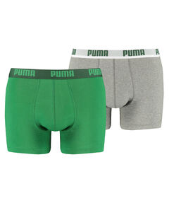 "Herren Retropants ""Basic Boxer 2P"" 2er Pack"