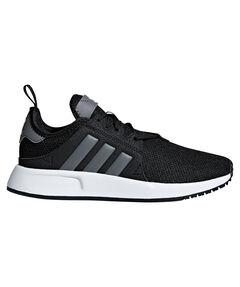 """Kinder Sneaker """"X_PLR"""""""