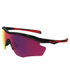 """Herren Sportbrille / Sonnenbrille """"M2 Frame XL"""""""