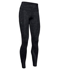 "Damen Fitnesstights ""Rush Legging Metallic Print"""