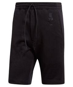 """Herren Sweatshorts """"New Classic Shorts"""""""